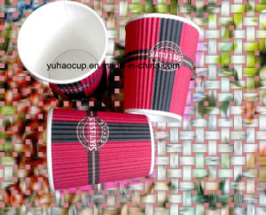 8oz Ripple Paper Cup with Stylish Design (YHC-102) pictures & photos
