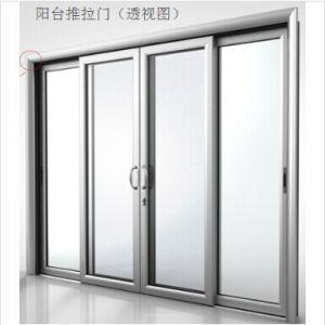 china aluminium sliding door with round frame china aluminum