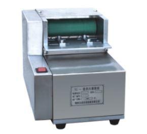 Tc-1 Deblistering Machine