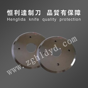 Circular Blade for Pipe-Cutting/Rubber/Paper