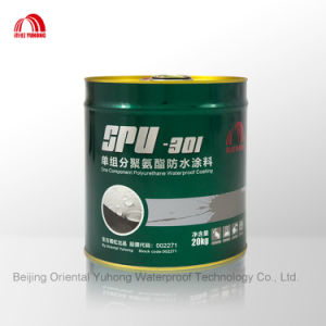 Horizontal-Applied One Component Polyurethane Waterproof Coating (SPU-301) pictures & photos