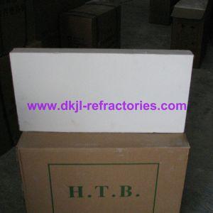 High Temperature Insulation Material Calcium Silicate Board Price pictures & photos