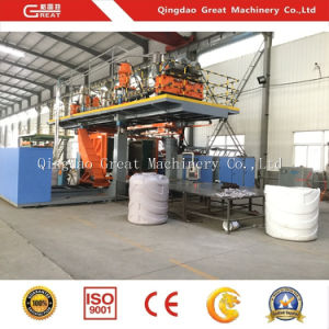 Blow Molded Moulded HDPE Water Tank Machine Automatic Qingdao Great pictures & photos