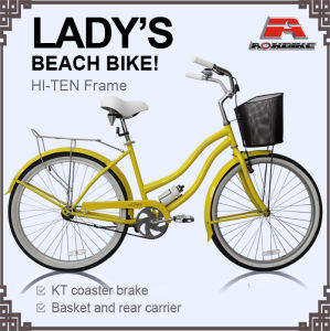 Many Color Hi-Ten Beach Cruiser Bicycle (ARS-2605S-2) pictures & photos