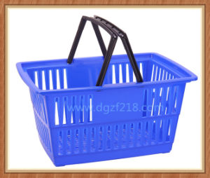 21L Superior Colorful Portable Plastic Shopping Basket for Sale