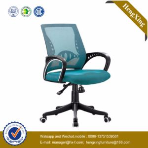 Blue Color Fashion Staff Clerk Cluster Mesh Chair (HX-AC037) pictures & photos