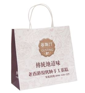 Custom One Side Coated White Paper Bag with Stamping Logo pictures & photos