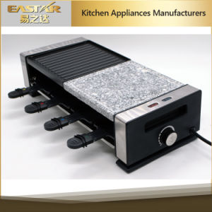 1200W Household Electric Raclette Grill with Thermostat Controller for 8 Persons pictures & photos