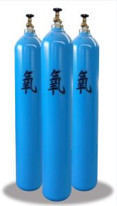 40L High Pressure Seamless Steel Oxygen Cylinders China Professional Manufacturer