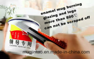 Logo Printing Camp Cup Tin Cup 400ml Water Cup pictures & photos