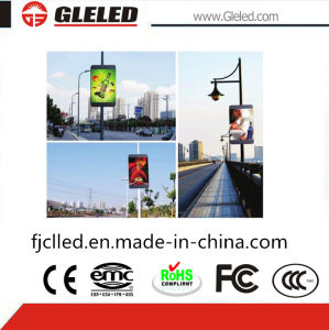 8500 Nits P10 Full Color Outdoor LED Display pictures & photos