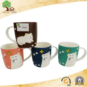 12 Oz New Bone China Ceramic Mug with Cute Animals Pattern pictures & photos