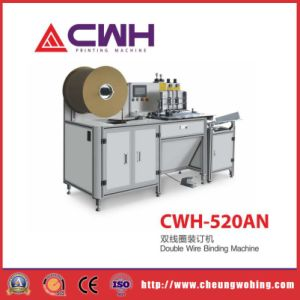 Cwh-520an Exercise Book Double Wire Binding Machine for New Book pictures & photos