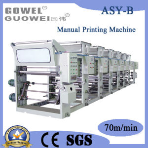 Shaft Type 6 Color Rotogravure Printing Machine for PE pictures & photos