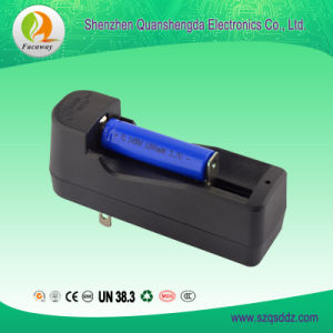 High Quality Rechargeable 18650 3.7V 1200mAh Li-ion Battery Factory pictures & photos