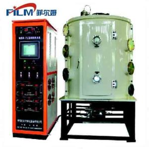 Vacuum Coating Equipment for Casting pictures & photos