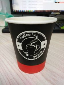 New Arrival 4oz Espresso Paper Hot Drinking Cups Recycled pictures & photos