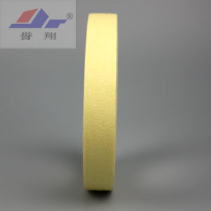 Excellent Electrical Insulation Adhesive Tape (UL Certification) pictures & photos
