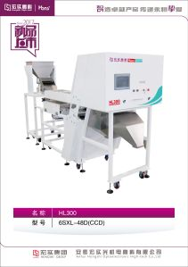 Hl300 Photo Type Industrial Minining Belt/Conveyor Color Sorter/Sorting Equipment pictures & photos