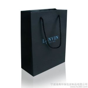 Customized Matt Lamination Recyclable Reusable Foldable Elegant Paper Shopping Bags pictures & photos