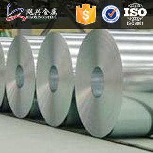 CRNGO Prime Silicon Steel EI Lamination Transformer Iron Core pictures & photos