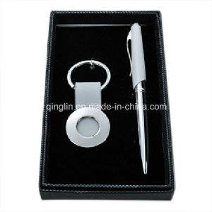 Personalize Sliver Leather Pen and Keychain Gift Set (QL-TZ-0010) pictures & photos