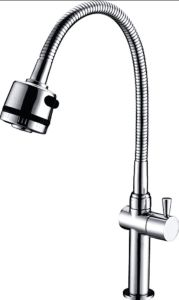 Gagal Sanitary Ware T003 Cold Sink Tap pictures & photos