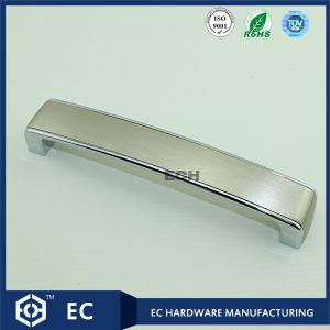 Aluminum Decorate Zinc Alloy Furniture Cabinet Handle Knob (7855)