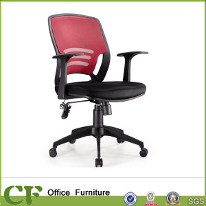 Mesh Back Office Racing Workstation Chair with PVC Armrest pictures & photos