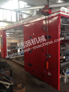 Ruipai High Quality 4 Color Printing Machine pictures & photos
