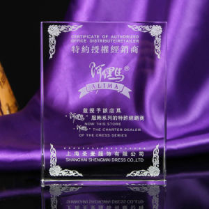 Book Shape Crystal Glass Trophy Craft for Gift pictures & photos