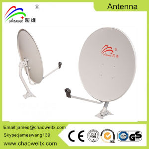 Digital Television Cooperation Antenna pictures & photos