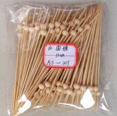 High Quality Little Rounded Bamboo Stick/Pegwood pictures & photos
