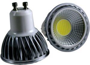 Banq TUV Mark&ERP Patent Topsale Sunline COB 5W GU10 LED Spotlight