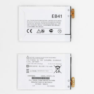 Best Price Mobile Phone Battery for Motorola Eb41 pictures & photos