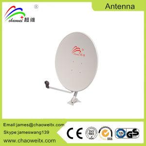 Ku 75 Dish Antenna (CHW-75) pictures & photos