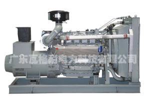 Ce/ISO Certified Wagna 300KW Diesel Generator Set with Deutz Engine.