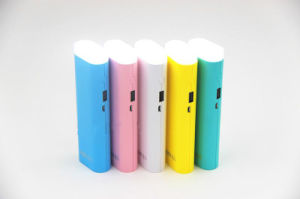 16800mAh Desk Lamp Portable USB Phone Power Bank pictures & photos