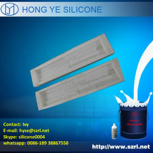 Good Price Mold Making Silicone Rubber for Concrte Mold Making pictures & photos