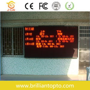 Running Message Board Single Red LED Panel (P7.625) pictures & photos