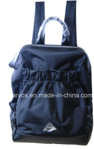 Fashion Nylon with Leather Backpack (BS13642)