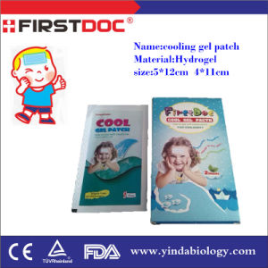 Medical Equipment Wholesale Cheap Price Cooling Gel Patch 5*12cm Fever Cool Pad