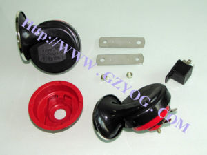 Yog Motorcycle Lower and High Horn 12V Spare Parts 6V Snail Horn Big Small Colors Horn 6V pictures & photos