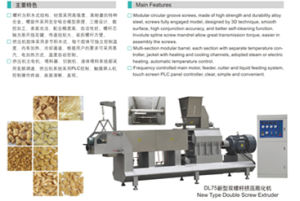 Twin Screw Food Extruder (DL75) pictures & photos