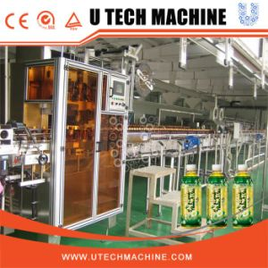 China Manufacturer Pet Bottle Automatic Shrink Sleeve Label Machine pictures & photos
