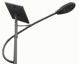 LED Solar Street Light System (DYBH-S) pictures & photos