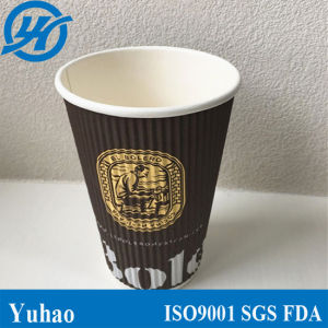 Custom Printed Take Away Paper Cups pictures & photos