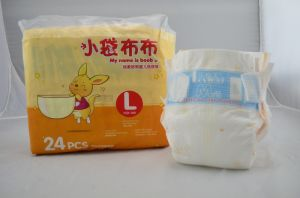 Disposable Baby Diapers/Baby Nappies/Baby Diapers (DS002) pictures & photos