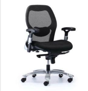 Modern Middle Back Ergonomic Swivel Mesh Office Chair (HF-2CP5) pictures & photos