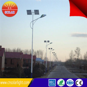 Professional Customized High Quality Street Solar Light pictures & photos